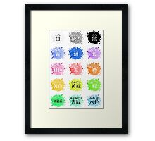 Japanese Colours Framed Print