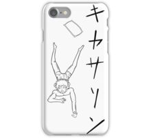 Catherine - Vincent's Falling Nightmare iPhone Case/Skin