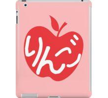 Ringo iPad Case/Skin