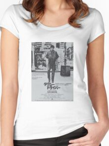 Japanese Taxi Driver Women's Fitted Scoop T-Shirt