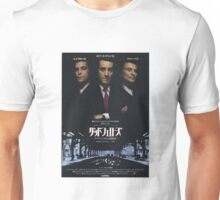 Japanese Goodfellas Unisex T-Shirt