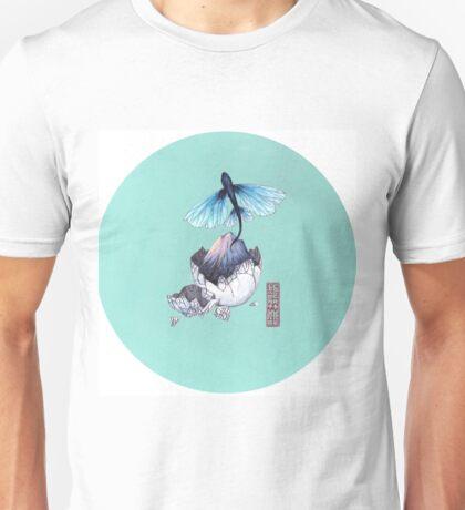 Aeon Egg Unisex T-Shirt