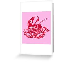 Daggers Greeting Card