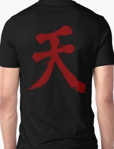 Raging Demon - Akuma T-Shirt