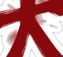 Raging Demon - Akuma Sticker