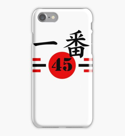 Japanese Number one Ichiban  iPhone Case/Skin