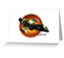 Firefly - Serenity Spaceship Greeting Card
