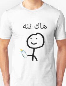 Hak nnh T-Shirt