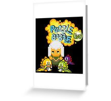 Daenerys - Puzzle Bubble Greeting Card