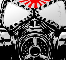 The Club Rising Sun Japan Sticker