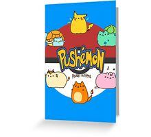 Pushemon Greeting Card