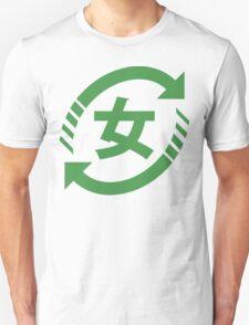 Recycle Japanese Girls | Kanji Nihongo Sign Unisex T-Shirt