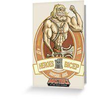 Grayskull Grog Greeting Card