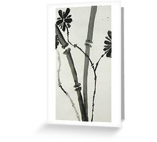 Ink Sumi-E, Simple Stalks to Flowers Greeting Card