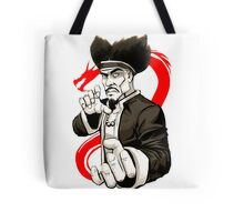 MASTER IRON HANDS Tote Bag