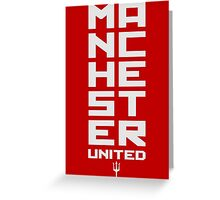 manchester united 2 Greeting Card