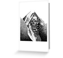 Oneohtrix Point Never - Replica Greeting Card