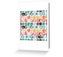 Watercolor seamless pattern. Abstract shapes. Greeting Card