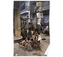 Dhaka Children Poster