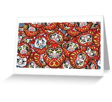 Daruma Daruma All Over Print Greeting Card