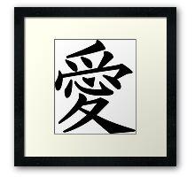 Love - Kanji Framed Print