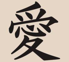 Love - Kanji by MrGreed