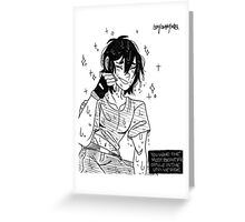 "Keith ""Most beautiful smile"" Greeting Card"