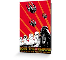 Star Wars Propaganda Poster (Soviet style) Greeting Card