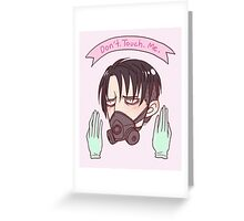 Sick (but not really) Levi Greeting Card