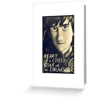heart of a chief soul of a dragon  Greeting Card