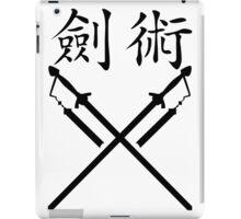 China Sword iPad Case/Skin