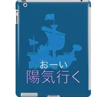 Ahoy! Going Merry iPad Case/Skin