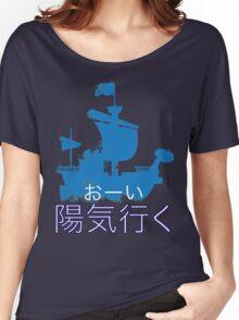 Ahoy! Going Merry Women's Relaxed Fit T-Shirt