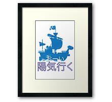 Ahoy! Going Merry Framed Print