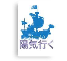 Ahoy! Going Merry Canvas Print