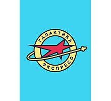 Soviet Galaxy Express Star (Cyan) Photographic Print