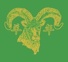 Chinese New Year of The Sheep Goat Ram Baby Tee