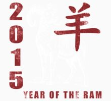 Chinese New Year of The Sheep Goat Ram Kids Clothes