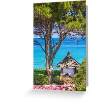 Saint Tropez Massage gazebo, France Greeting Card
