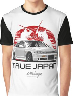 Nissan Skyline GTR R33 (white) Graphic T-Shirt