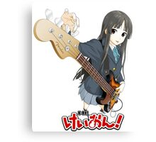 k-on guitar tuning Canvas Print