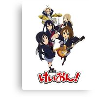 k-on the bands together part one  Canvas Print
