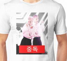 Kai X Tao Unisex T-Shirt