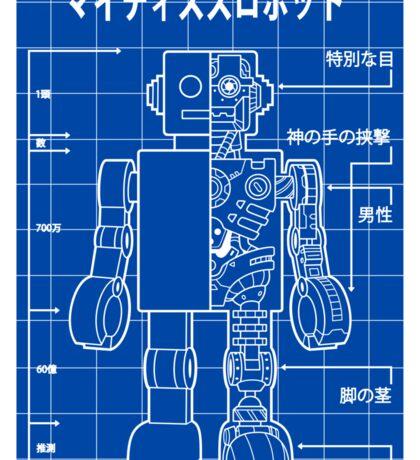 Mighty Tin Robotto Blueprint Sticker