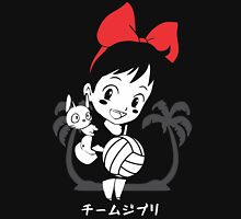 Kiki's Delivery Service - Team Ghibli Unisex T-Shirt
