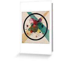 In the style of Kandinsky - perfect for bed Greeting Card