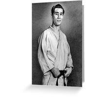 Japanese Memorial Portrait Greeting Card