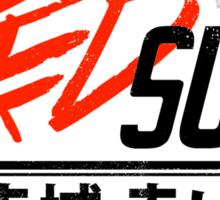 Initial D - RedSuns Tee (Black) Sticker