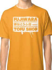 Initial D - Fujiwara Tofu Shop Tee (White Box) Classic T-Shirt