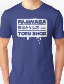 Initial D - Fujiwara Tofu Shop Tee (White Box) T-Shirt